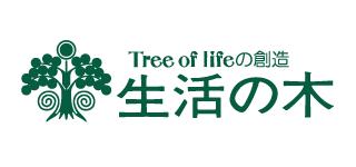 2f_seikatsu